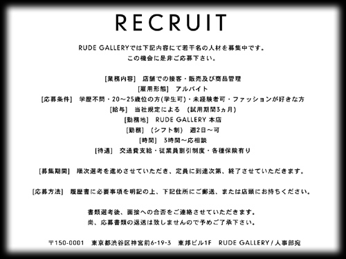 RG2014.3.23RECRUIT.jpg