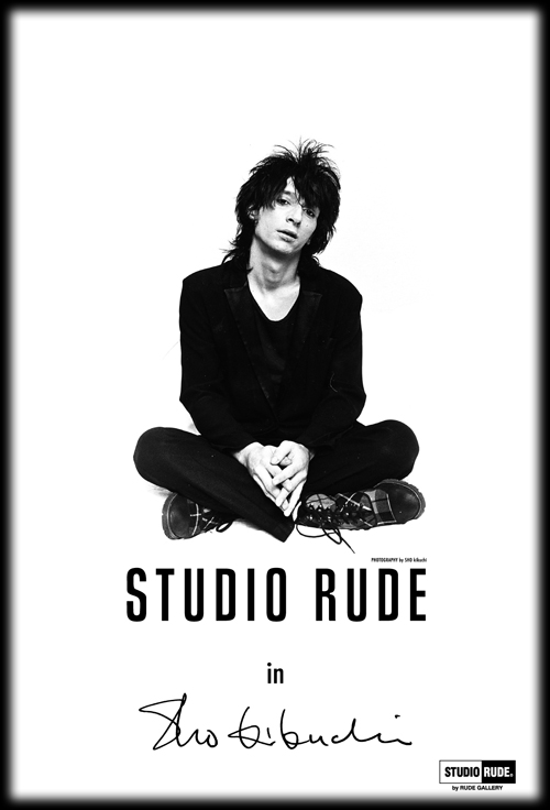 STUDIO RUDE EXHIBITION4.17.jpg