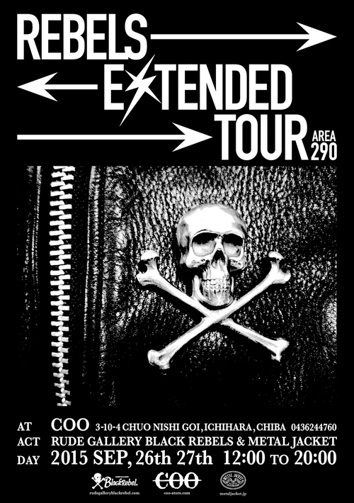REBELS EXTENDED TOUR_COO.jpg
