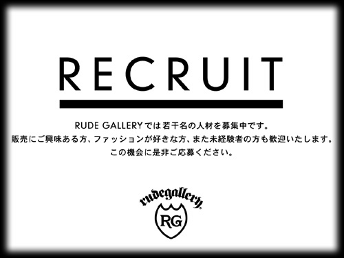 RECRUIT[1].jpg