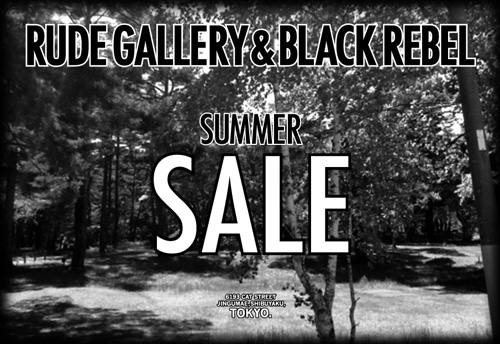 RG2017SUMMERSALE BLOG.jpg