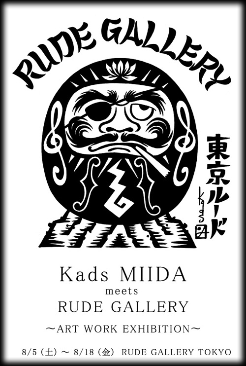 2017SUMMER Kads MIIDA meets RUDE GALLERY ART WORK EXHIBITION.jpg