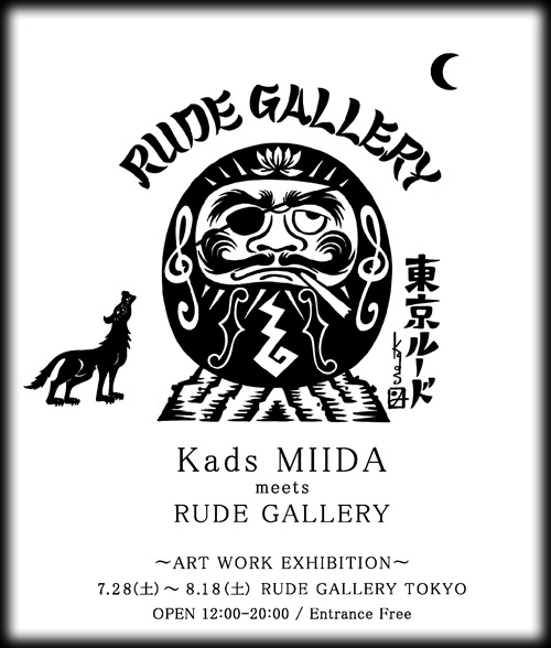 Kads MIIDA meets RUDE GALLERY ART WORK EXHIBITION2018 [更新済み].jpg