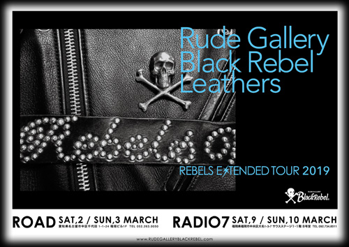 RUDEBLOG REBELS EXTENDED TOUR2019.jpg