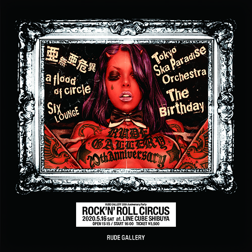 ROCK'N'ROLL CIRCUS FLIER.jpg